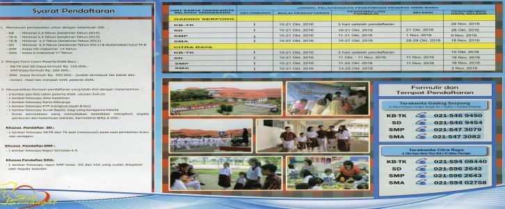 Brosur Pendaftaran Siswa Baru Tahun Pelajaran 2017/2018