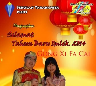 Gong Xi Fat Cai